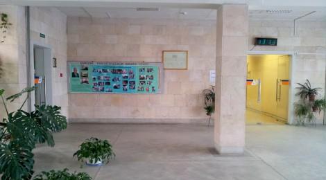 День открытых дверей кафедры 1 ноября 2016 года